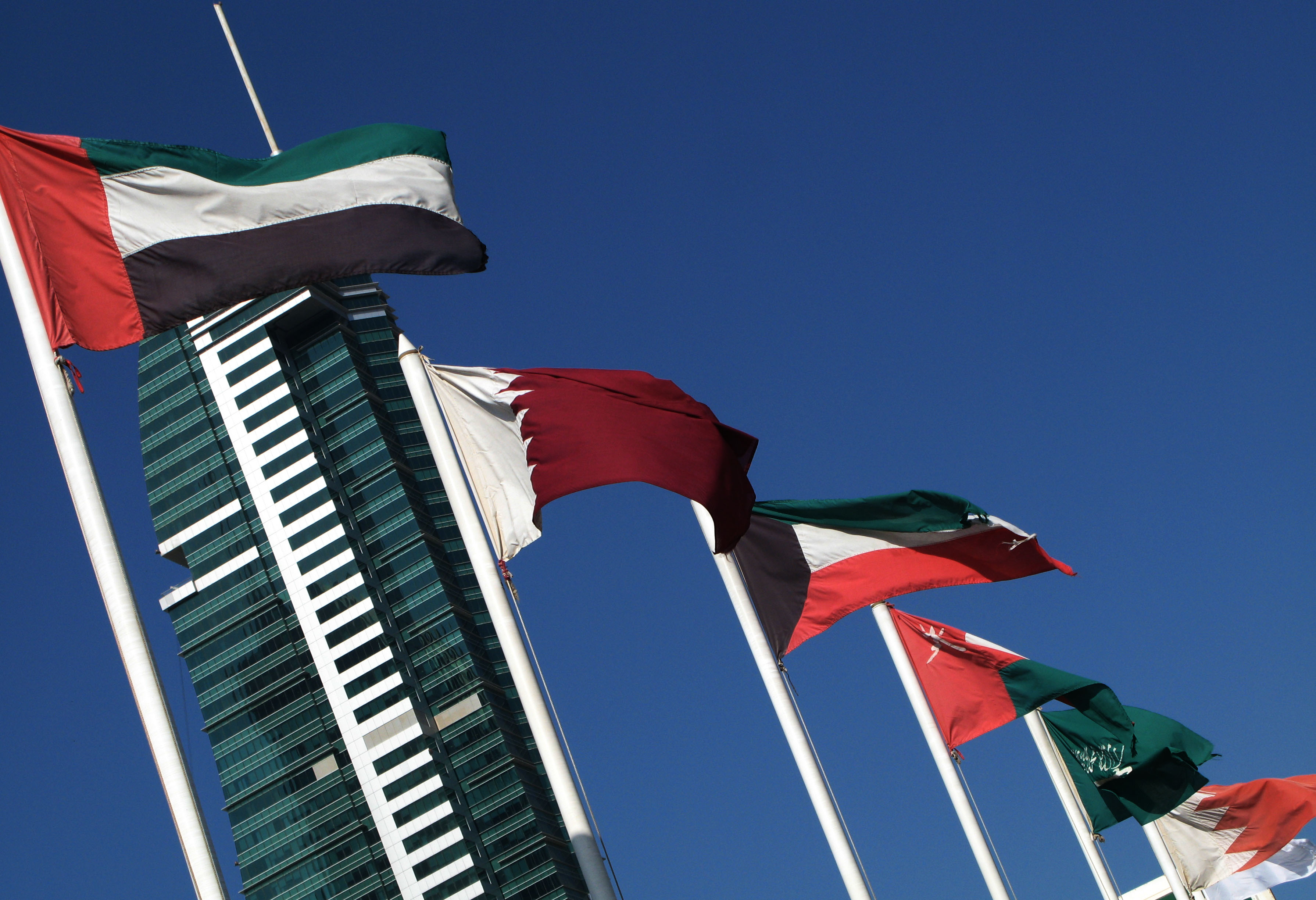 Flags of six Gulf nations - UAE, Qatar, Kuwait, Oman, Saudi Arabia, Bahrain